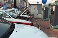 电动汽车直流充电桩